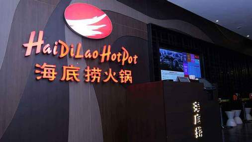 Популярна китайська компанія втратила 4 мільярди доларів за три дні: що сталося