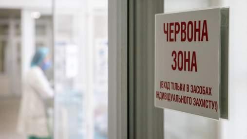 Київ дійшов до порогу червоної зони: у КМДА розповіли, коли вирішать долю столиці