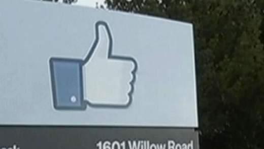 Facebook збиратиме гроші на боротьбу з Еболою