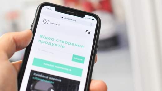 Стартап Virobnik.ua завоевал доверие за полгода: какие известные компании уже присоединились